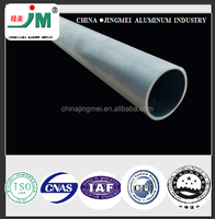 7075 t6 aluminium alloy tube with good quality