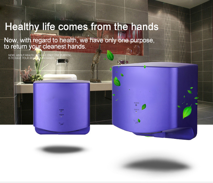 Single jet hand dryer automatic induction hand dryer