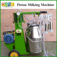 CE approved portable cow milking machine price in india