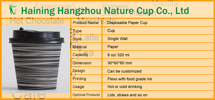 Nature Cup PE coated coffee cup disposable hot paper cup with lids 8oz 320ml