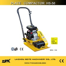 Reversible Vibratory Plate Compactors Vibratory Plate Compactor with water tank