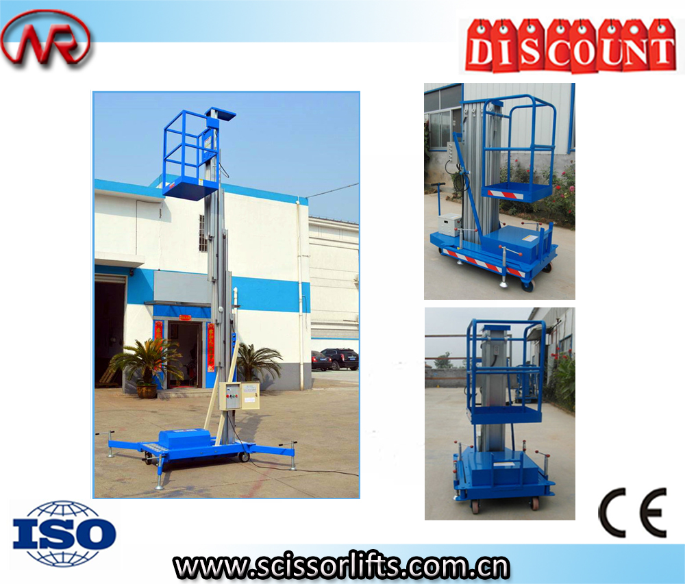 Telescoping Lift Lift Mechanism Portable Lifter