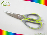 Promotional high quality stainless steel detachable Separable kitchen scissors