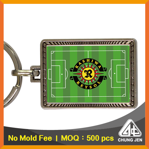 Promotional Gifts Key Chain with Logo Customized Soccer Field Keyrings for Men