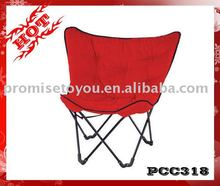 butterfly chair be used in lawn and sand beach