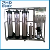 ZHP 1500lph Factoy price reverse osmosis ro ozone generator water purifying equipment