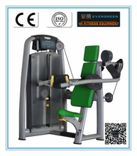 2015 top selling Delt Machine(HT-010)/Gym machine fat burn/Import fitness equipment