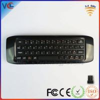 Latest 2.4g High-tech mini wireless air mouse keyboard for smart tv