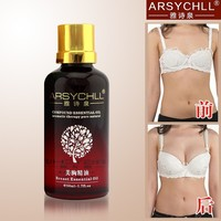 Potent breast enlargement tightening big breast massage oil for woman 10ml /50ml