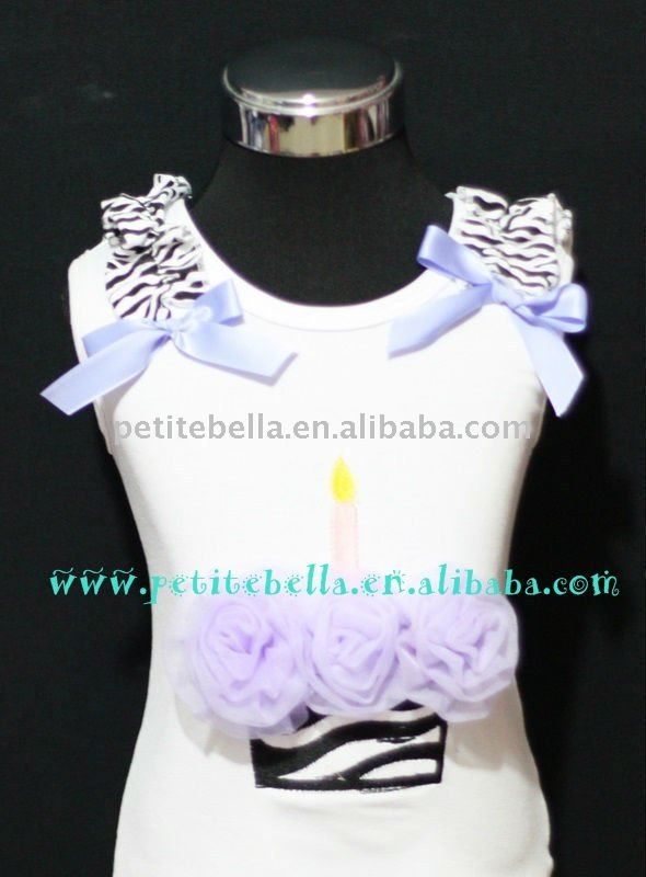 Light Purple Rosettes Zebra Birthday Cake Top with Light Purple Ribbon and Zebra Ruffles MATD04