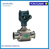 Sanitary Type Yokogawa high quality thermal mass biogas flow meter