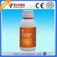 Cattale medicine, Cow medicine, Albendazole suspension for large animals