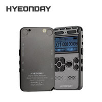 Professional HD Stereo Voice Activated Recorder