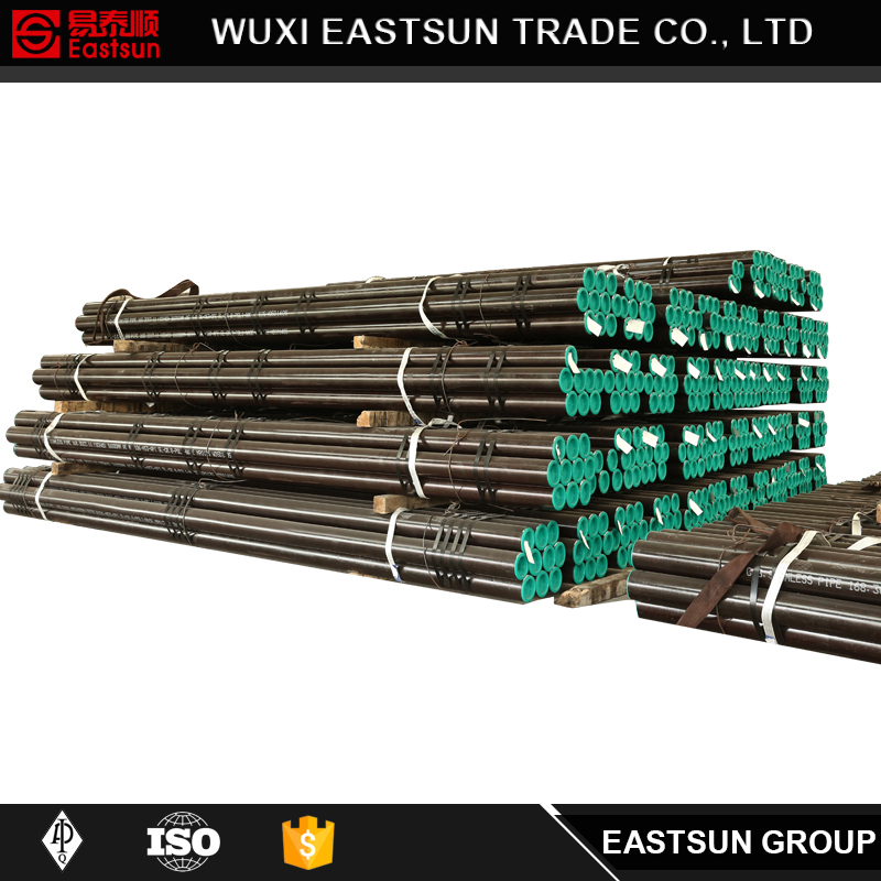Hot Rolled Casing Pipe Tube