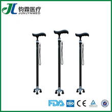 JL-WS08 Electronic Stainless Steel Walking Stick Parts