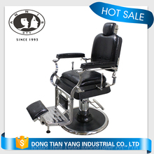 DTY 2016 stylish yellow colored reclining hairdressing used all purpose hair salon chairs
