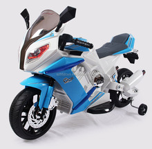 ride on electric kids motorcycle,electric motorbike for kids ride on,ride on motorcycle for kids