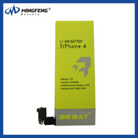 China factory 1420mAh High capacity cell phone use battery for iphone 4, 3.7V Li-Polymer battery for iPhone 4