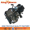 2015 new China supplier three wheel motorcycle zongshen 300cc engine atv
