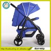 Hot china products wholesale baby stroller with car seat