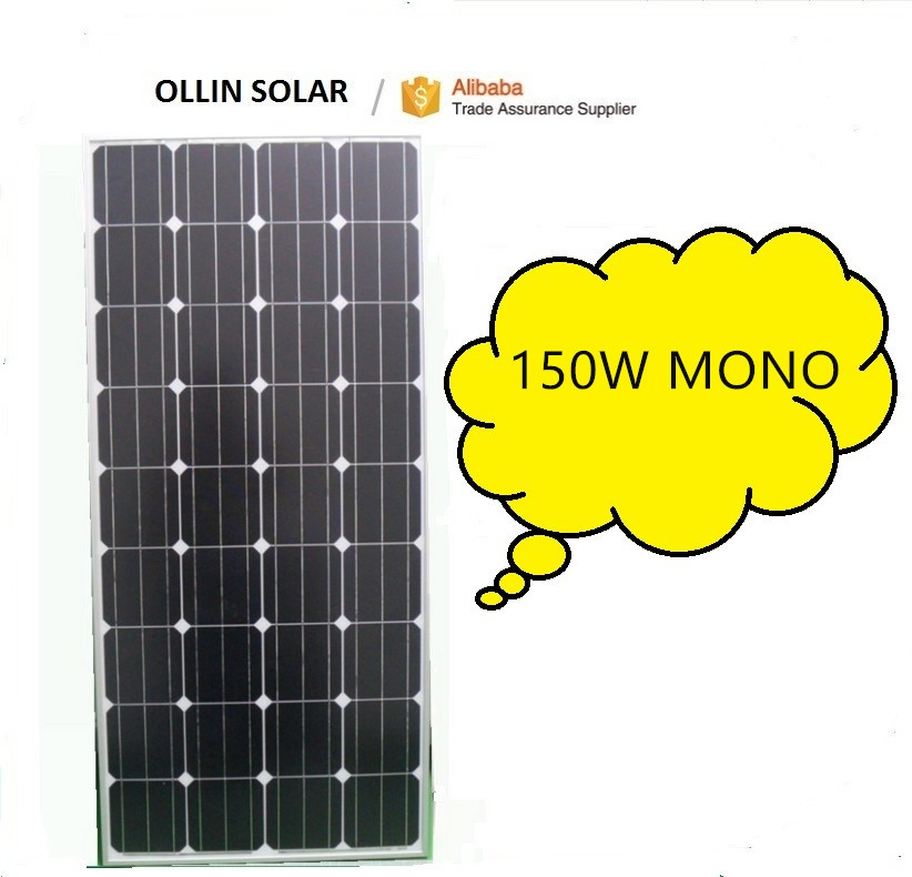 150W mono solar panel ,2017 Jump off property prices 12V PV photovotaic factory from China