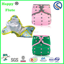 Happy flute baby cloth diaper cover reusable newborn fitted diaper cover