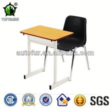 Colorful cartoon school desk and chair recycled school furniture