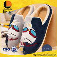 China import fashion cartoon Mashimaro slippers for man