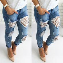 Women blue Destroyed Ripped Distressed Slim Denim top brand name hang tags jeans Lace Trousers