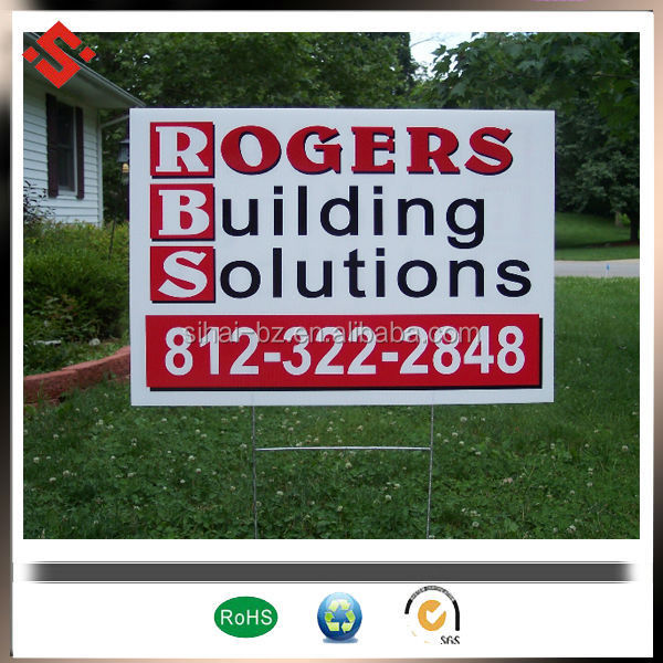2015 pp corrugated H stake lawn sign