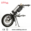 Wheelchair Trailer Q2 Electric Wheelchair Bike