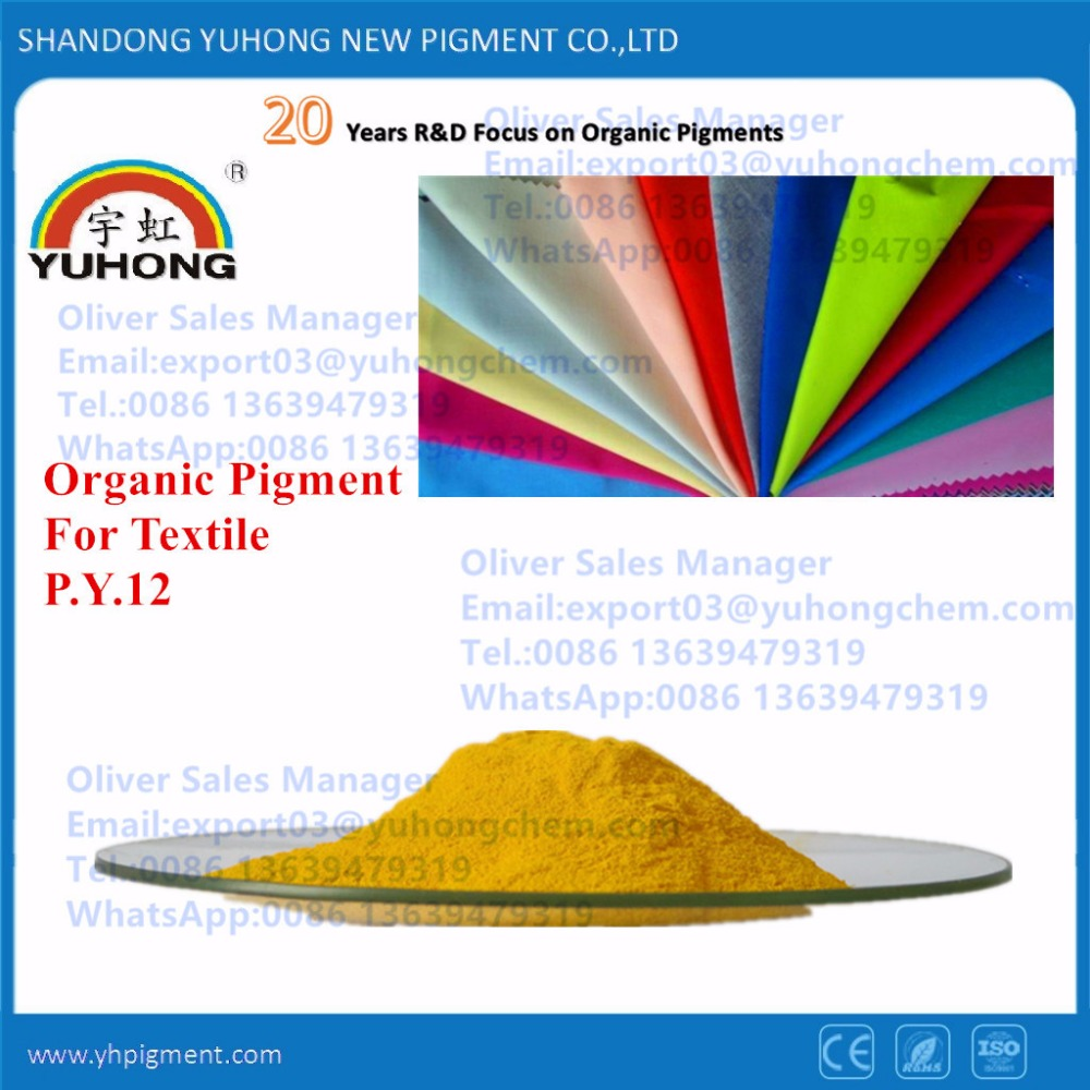 Benzidine Yellow G for Water Based Paste Textile Pigment PY12
