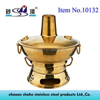 Brass Chimney Shabu Shabu fire Pot with Charcoal Stove base