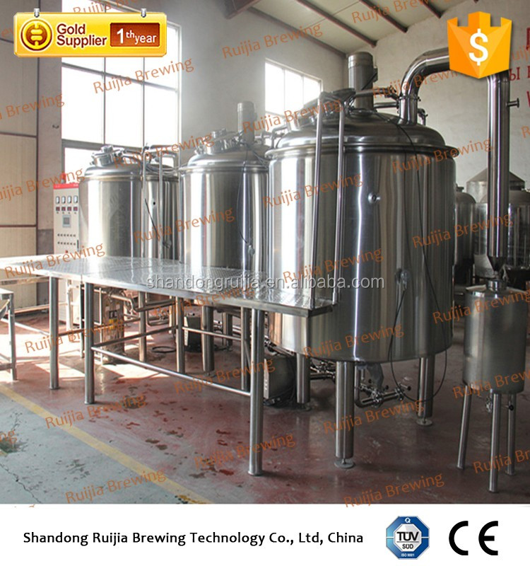 Shandong perfect design commercial beer brewery equipment