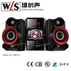 2.0 stereo speakers system hifi home audio speaker system
