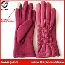 Women's Smartphone Fashion Fabric Dress Gloves