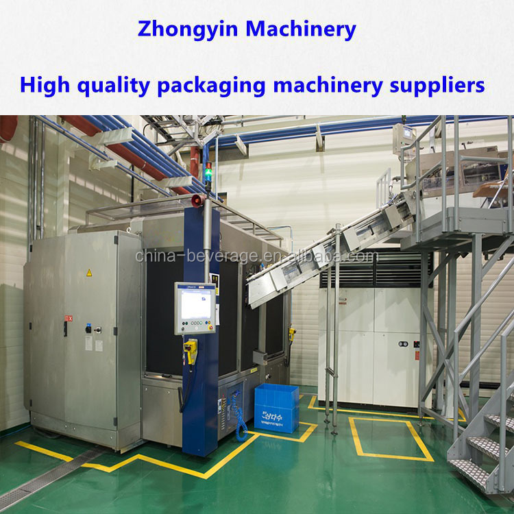 Aseptic cold filling ultra clean balanced pressure orange soda washing/filling/capping machine/plant filling system drin