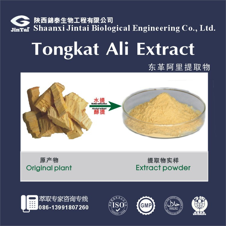 Natural Tongkat Ali Extract Powder for Men Health Care Sexual Enhancement