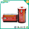 carbon zinc battery r20 dry battery R20s/ec/um-1/d size 1.5V