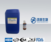 Bio polishing enzyme of chemicals used in clothes industry,acid liquid cellulase,high concentration