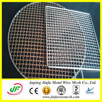 High Quality Korean Barbecue Wire Mesh Really Factory