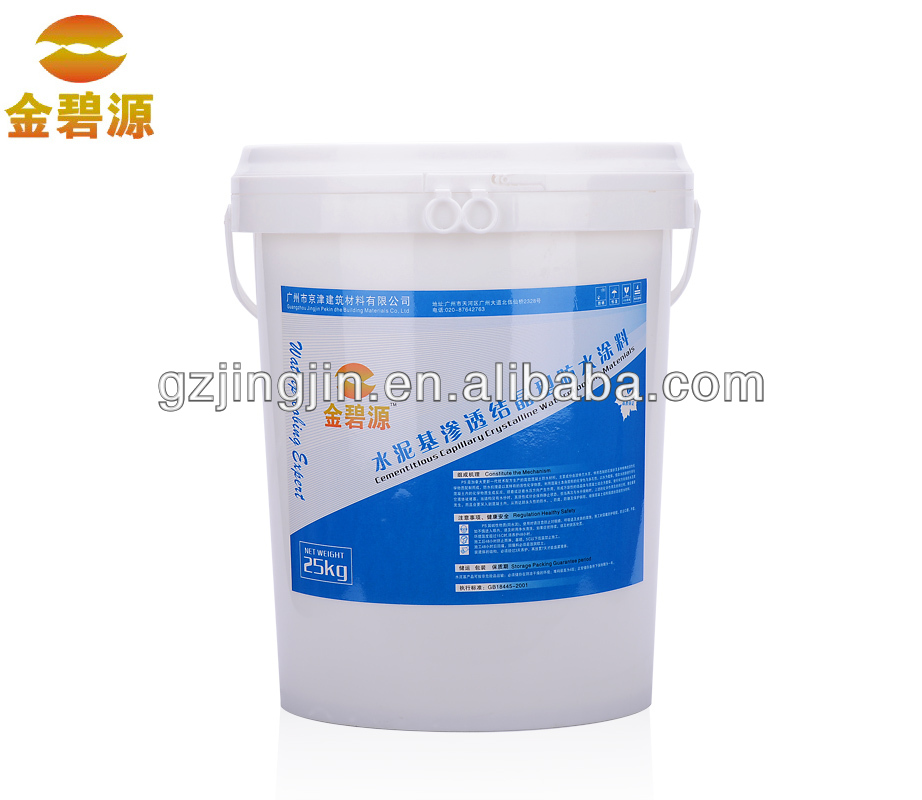 Powder CCCW Waterproof Coating For Pool and Basement