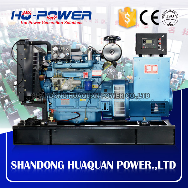 40kw 50kva 3 phase power force generator