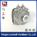 YJF shaded pole motor of Commercial industrial showcase refrigerator motor