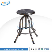 MINA-DZ001 Hot sell hospital stainless steel round doctor stool
