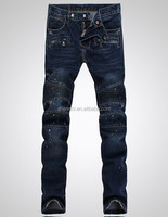 Korean Style New Model Men Casual Straight Leg Jeans Pants Denim Trousers