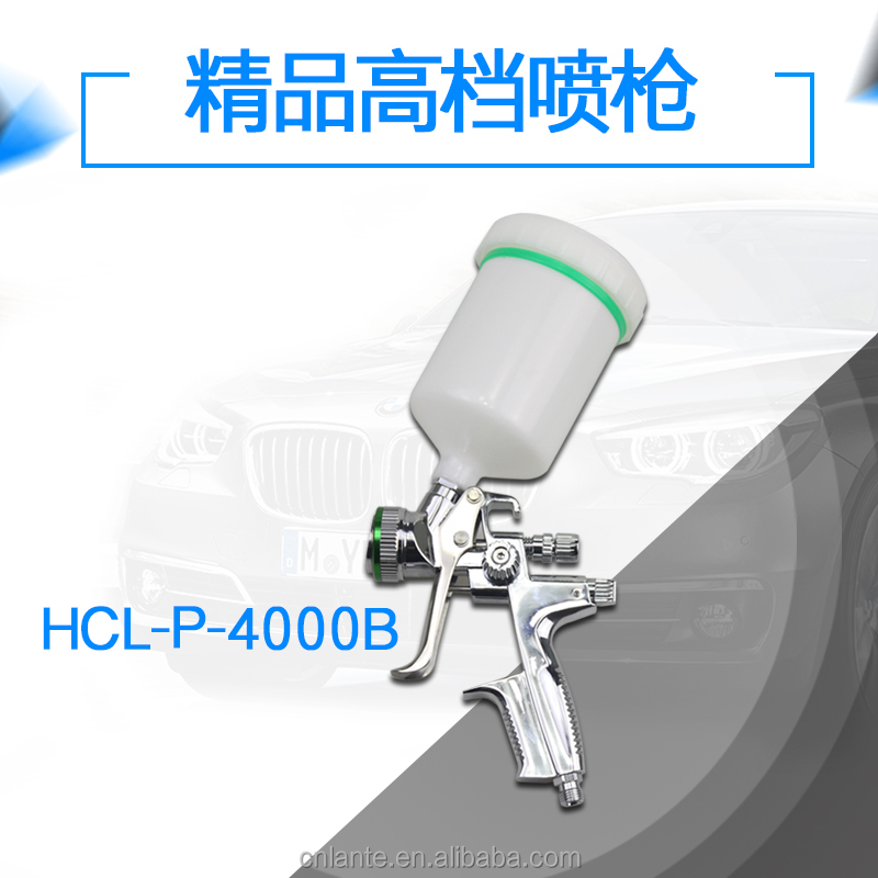 Professional HVLP air Spray gun, paint spray gun