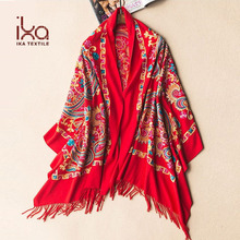 Women's Fashion Long Pashmina Embroidery Shawl Wholesale from Malaysia with Fringe