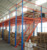 3D Design Free Custom Stacking Racks Shelves Floor Pallet Racking Mezzanine