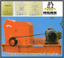 rock counterattact hammer mill crusher
